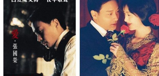 Two remastered movies of Leslie Cheung to be released in Hong Kong to mark his death anniversary