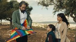 Cannes Review: Eran Kolirins Let It Be Morning