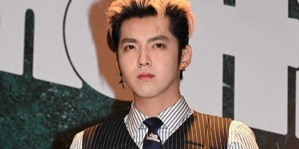 Kris Wu Arrested by Chinese Police for Sexual Assault