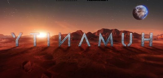 Spain's Mediacrest and Chile's Maria Wood Productions Team for Mars-set Dystopian Series, 'Humanity'(EXCLUSIVE)