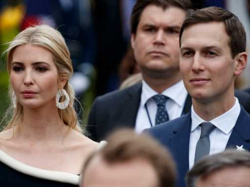 Ivanka Trump Reportedly Tried to Crash Dad Donald Trump's Meeting With the Queen