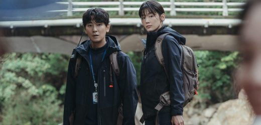 'Jirisan': Everything We Know About the K-Drama Before Its Premiere